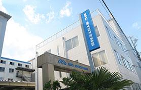 MC Systems Co.,Ltd. Head Office・Nakagawa Factory