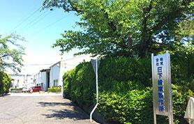 KUSAKA GEAR Co.,Ltd.